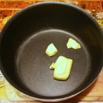Масло сливочное в сотейнике