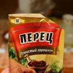 Душистый перец - незаменим для овощных бульонов